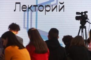 Фестиваль для предпринимателей и креативных индустрий «Узнавай и создавай!» пройдет в Москве 2-3 октября