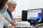 Рейтинг медицинских сервисов на основе искусственного интеллекта составили в Москве