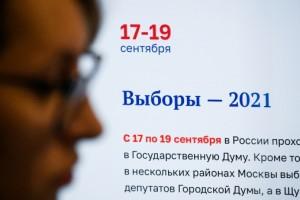 Общественный штаб рассказал о подсчете голосов с «отложенным решением»