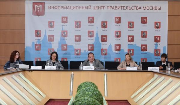 Пресс-конференция «Проведение в Москве фестиваля финансовой грамотности и предпринимательской культуры»