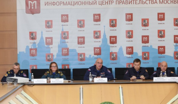 Пресс-конференция «Итоги работы по обеспечению безопасности людей на водных объектах города Москвы в летнем периоде 2021 года»