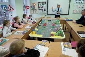 4 октября - 12 ноября - V Всероссийский конкурс «Новый дорожный знак глазами детей»