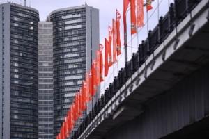 В октябре-ноябре в Москве пройдет Месяц Японии