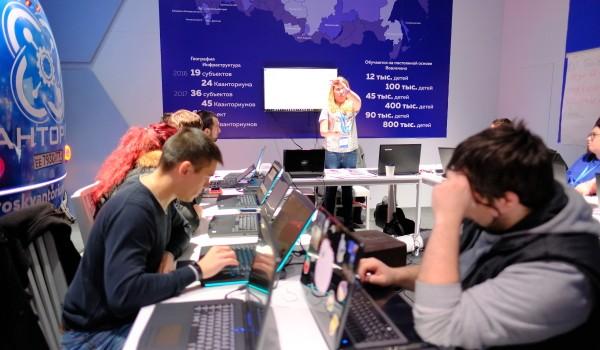 Столичные школьники могут принять участие в олимпиаде по математике «Турнир городов» 10 и 24 октября